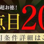 20180718natsumonowari