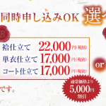 20180903eraberu